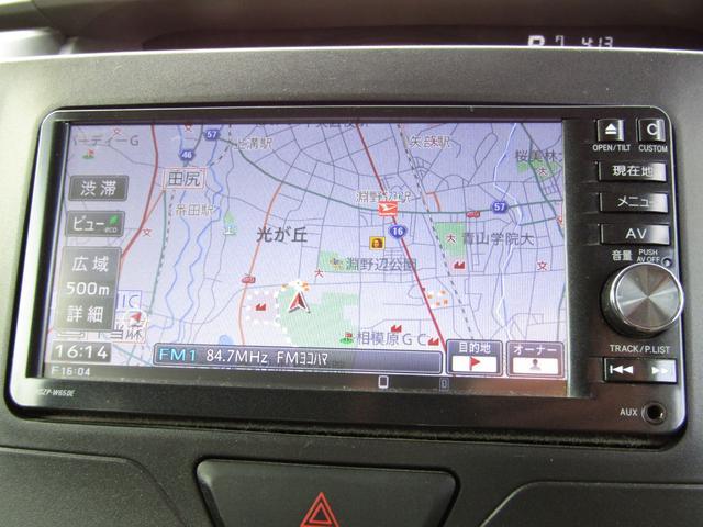 X SA 左オートスライド メモリーナビ スマートアシスト(14枚目)