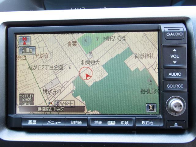 Z 両側オートスライド スカイルーフ HDDナビ(17枚目)