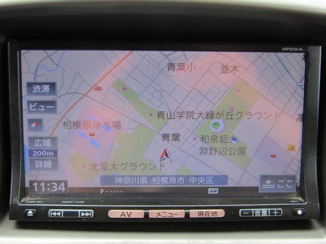 ロングスーパーGX メモリーナビ バックカメラ ワンセグTV(13枚目)