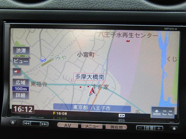 アルティメットエディション メモリーナビ ターボ バックカメラ(15枚目)