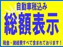 アルティメットエディション メモリーナビ ターボ バックカメラ(2枚目)