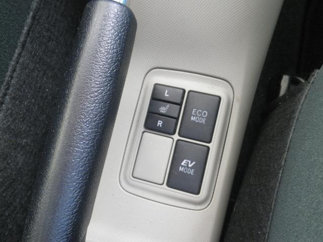 「トヨタ」「アクア」「コンパクトカー」「千葉県」の中古車11