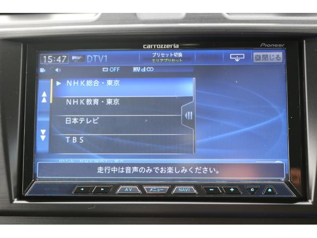 スバル インプレッサG4 1.6i-L ナビTV ETC HID アイドリングストップ