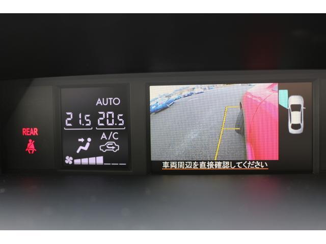 スバル レヴォーグ 1.6GTアイサイト3 Sスタイル ナビTVアドバンスド黒革