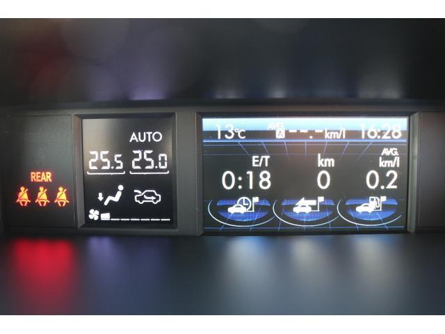 2.0i-L アイサイト2 SDナビTV ETC(10枚目)