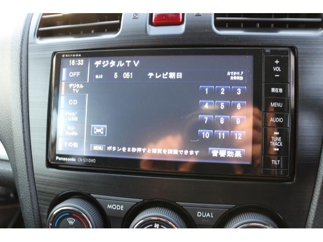 2.0i-L アイサイト2 SDナビTV ETC(12枚目)