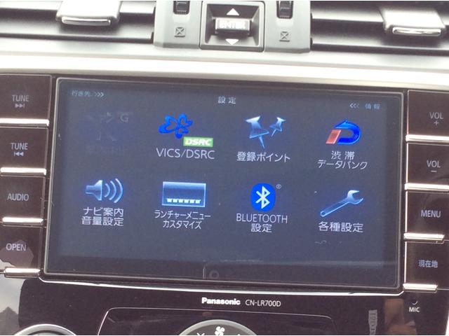 2.0GTアイサイト3 ナビTV バックカメラ ETC2.0(12枚目)