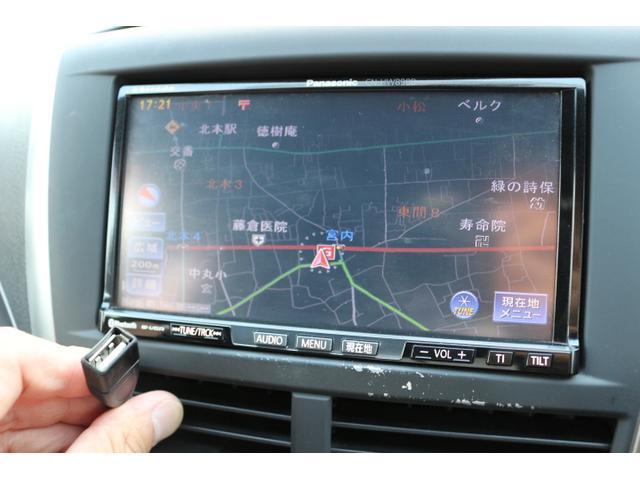 2.0i-S リミテッド HDDナビTV 社外製マフラー(10枚目)