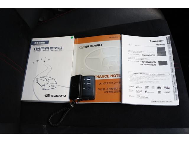2.0i-S リミテッド HDDナビTV 社外製マフラー(13枚目)