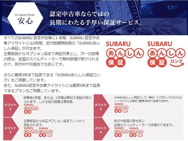 1.6STIスポーツアイサイトセイフティ+ ナビETC2.0(46枚目)