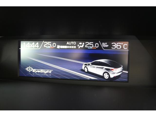 2.0i-Lアイサイト ナビ TV バリューチョイス カロッツェリアメモリーナビ(RZ801) フルセグTV サイドカメラ アイサイトバージョン3 歩行者エアバック(20枚目)