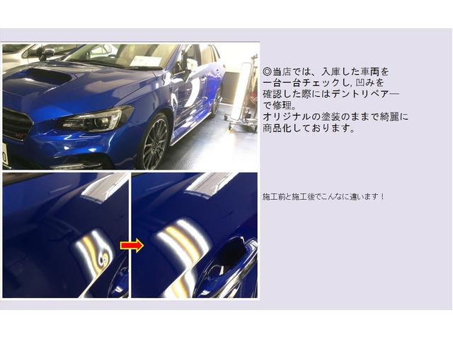 1.6GT-Sアイサイト ナビTV ETC リヤカメラ(56枚目)