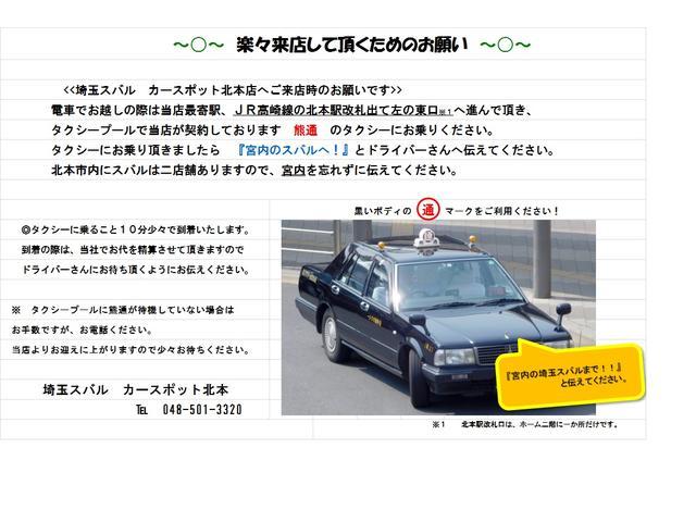 1.6GT-Sアイサイト ナビTV ETC リヤカメラ(58枚目)