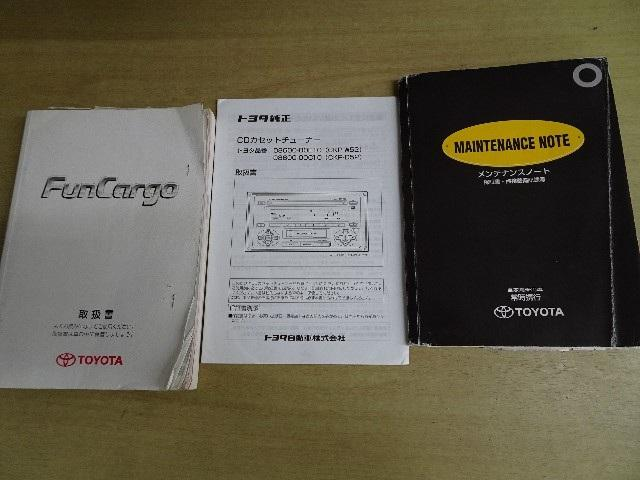 XジョシュセキリフトB・タイヤ4本新品交換・1オーナー(17枚目)