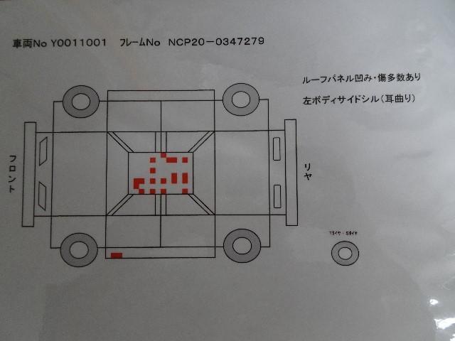 XジョシュセキリフトB・タイヤ4本新品交換・1オーナー(18枚目)