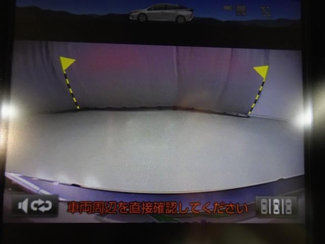 A 当社試乗車 自動ブレーキ ドラレコ フルセグナビ ETC(6枚目)