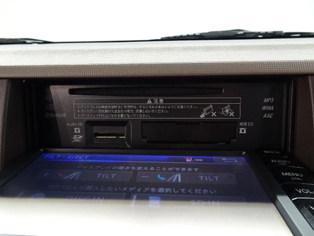 X Lパッケージ・ワンセグメモリーナビ・スマキ・1オーナー(6枚目)
