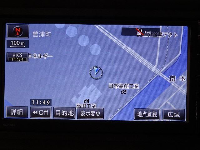 X LパッケージS・ワンセグメモリーナビ・Bカメラ・スマキ(5枚目)