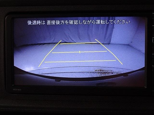 X LパッケージS・ワンセグメモリーナビ・Bカメラ・スマキ(6枚目)