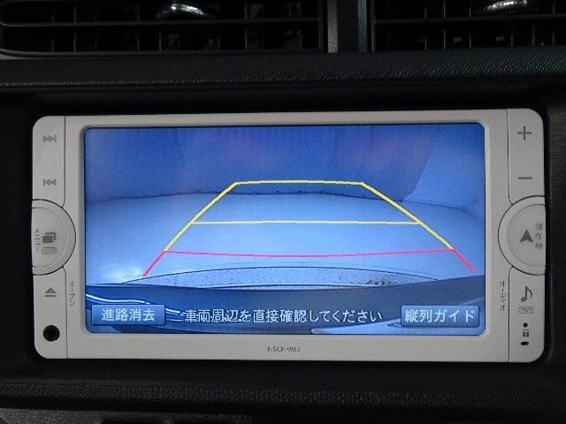 G・ワンセグメモリーナビ・Bカメラ・ETC・1オーナー(6枚目)