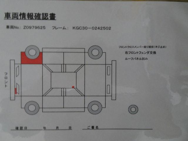 X  メモリーナビ ワンセグTV ETC(18枚目)