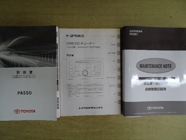 X Lパッケージ S  新品ワンセグメモリーナビ(16枚目)