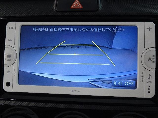 「トヨタ」「カローラアクシオ」「セダン」「神奈川県」の中古車6