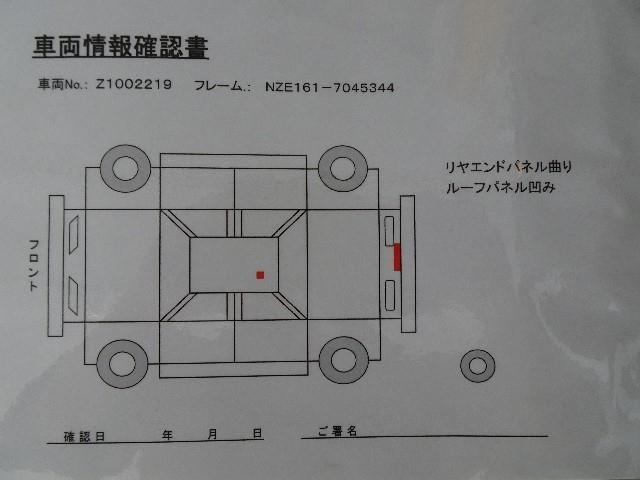 「トヨタ」「カローラアクシオ」「セダン」「神奈川県」の中古車19