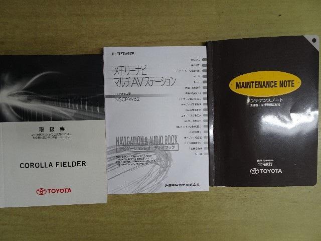 1.5G  メモリーナビ ワンセグTV ETC(18枚目)