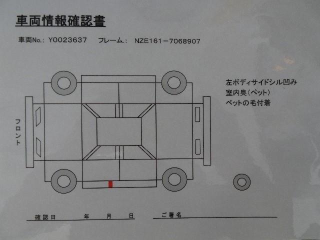 1.5G  メモリーナビ ワンセグTV ETC(19枚目)