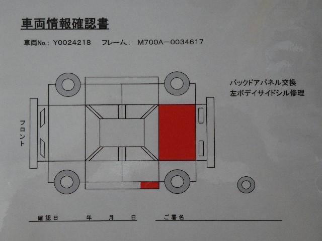 X S  新品ワンセグメモリーナビ(17枚目)