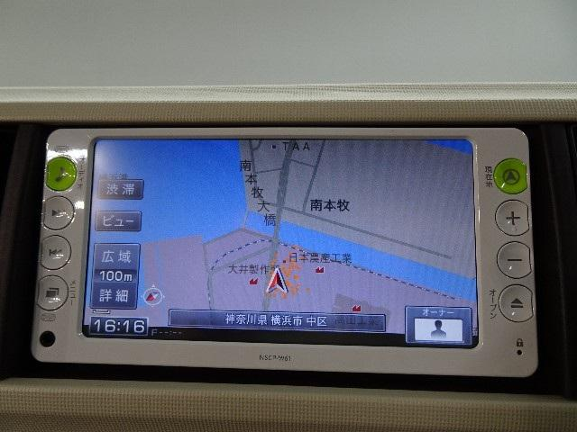 X ユルリ  メモリーナビ ワンセグTV バックカメラ(6枚目)