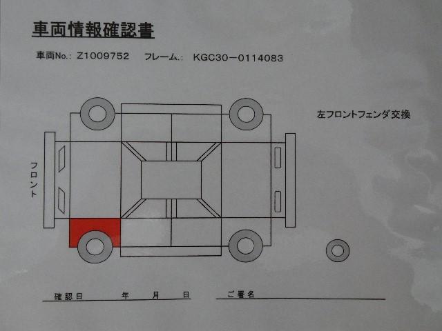 X ユルリ  メモリーナビ ワンセグTV バックカメラ(20枚目)