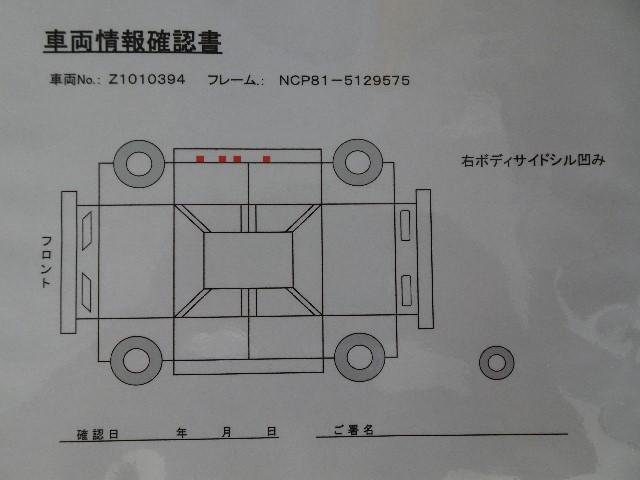 Xリミテッド  HDDナビ ワンセグTV バックカメラ(20枚目)