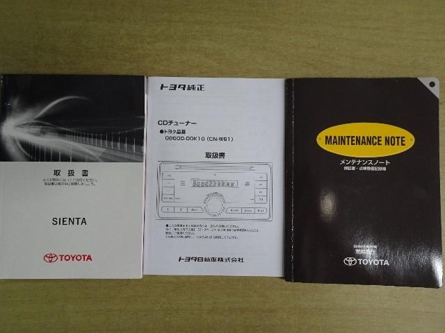 X Lパッケージ  新品フルセグメモリーナビ ETC(19枚目)