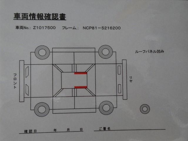 X Lパッケージ  新品フルセグメモリーナビ ETC(20枚目)