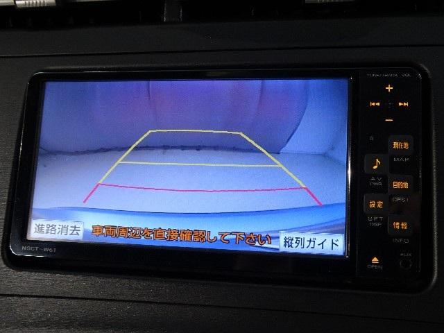 S LEDエディション  メモリーナビ バックカメラ ETC(7枚目)