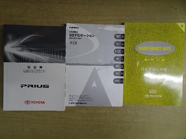 S LEDエディション  メモリーナビ バックカメラ ETC(19枚目)