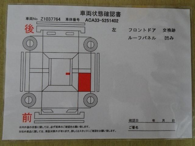 240S Sパッケージ スマートキー HDDナビ ETC(20枚目)