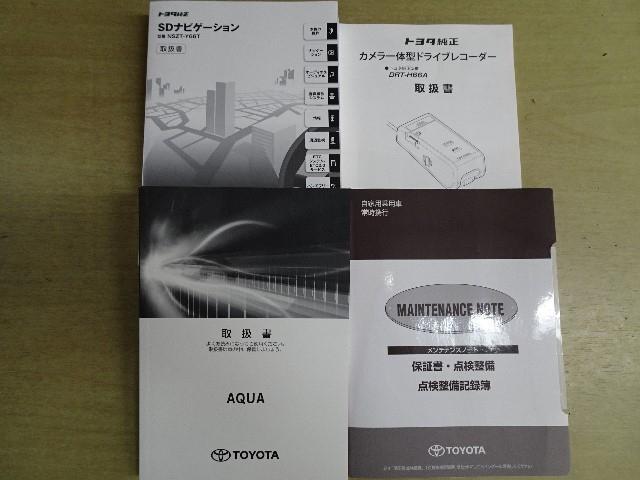 Gブラックソフトレザーセレクション スマートキー(20枚目)