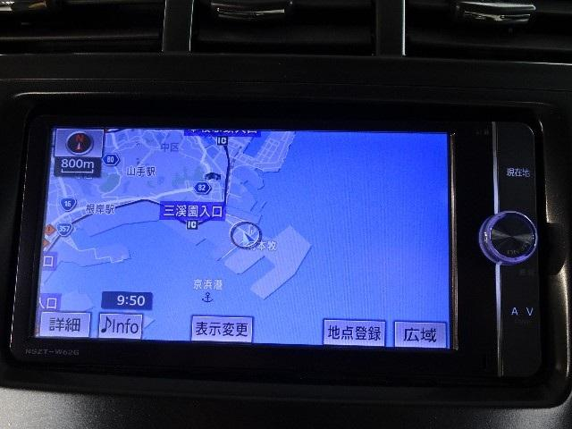 S スマートキー メモリーナビ バックカメラ ETC(6枚目)