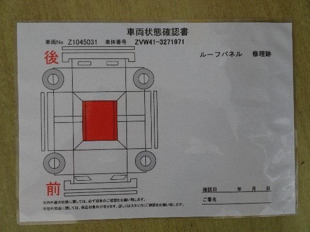 S スマートキー メモリーナビ バックカメラ ETC(20枚目)