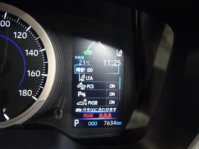 「トヨタ」「カローラスポーツ」「コンパクトカー」「神奈川県」の中古車12