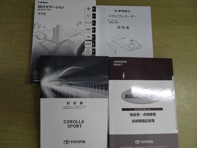 「トヨタ」「カローラスポーツ」「コンパクトカー」「神奈川県」の中古車20