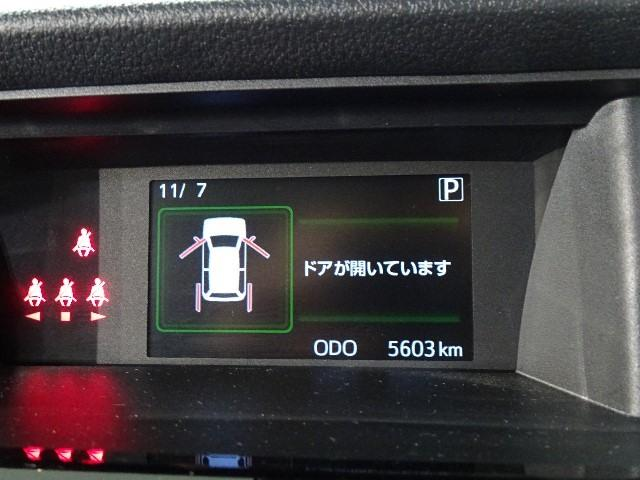 カスタムG S スマートキー メモリーナビ バックカメラ(13枚目)