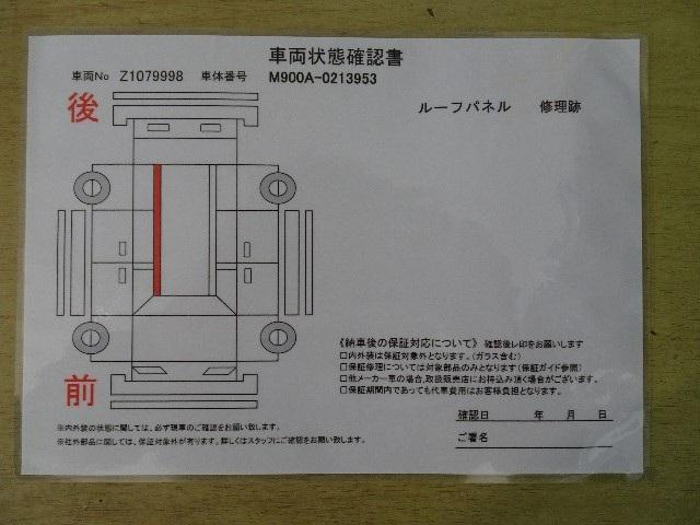 X S スマートキー メモリーナビ バックカメラ(20枚目)