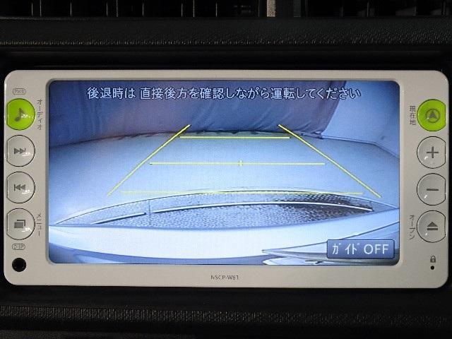 S スマートキー メモリーナビ バックカメラ ETC(7枚目)