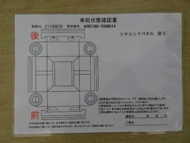 1.3X ワンオーナー メモリーナビ バックカメラ ETC(20枚目)