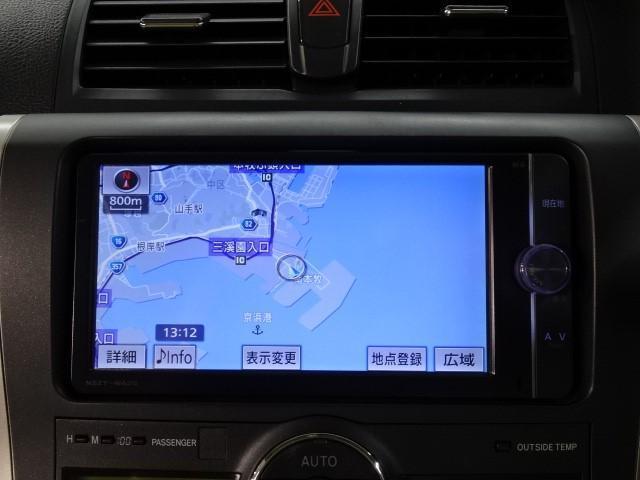 A15 Gプラスパッケージ 純正フルセグSDナビ バックカメラ DVD映像再生可 ETC HIDライト スマートキー パワーシート 室内除菌 車検整備付(6枚目)
