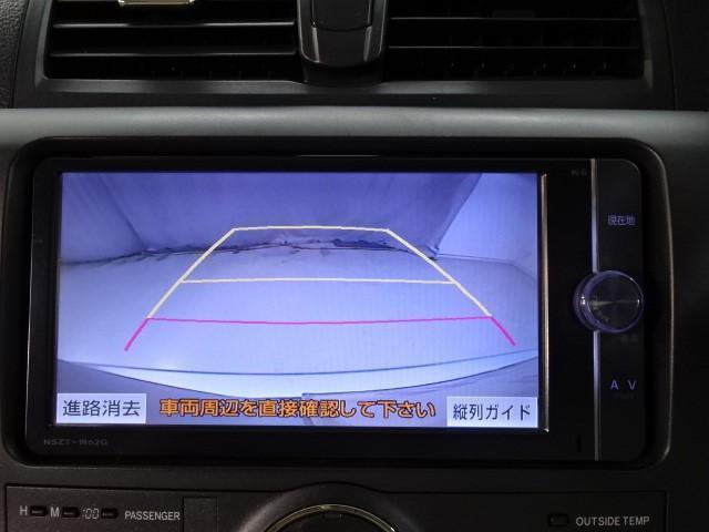 A15 Gプラスパッケージ 純正フルセグSDナビ バックカメラ DVD映像再生可 ETC HIDライト スマートキー パワーシート 室内除菌 車検整備付(7枚目)